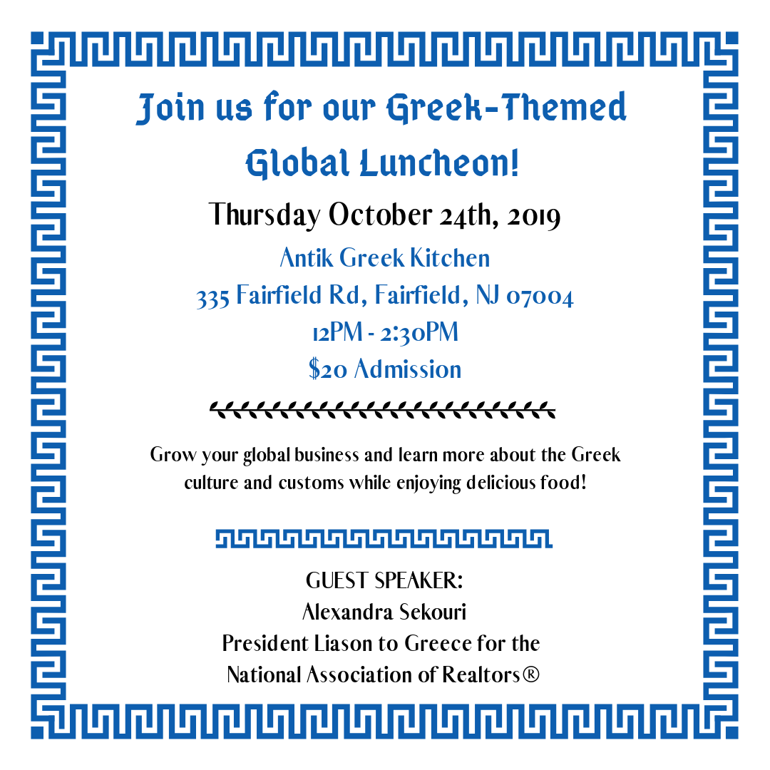 Greek Global Luncheon